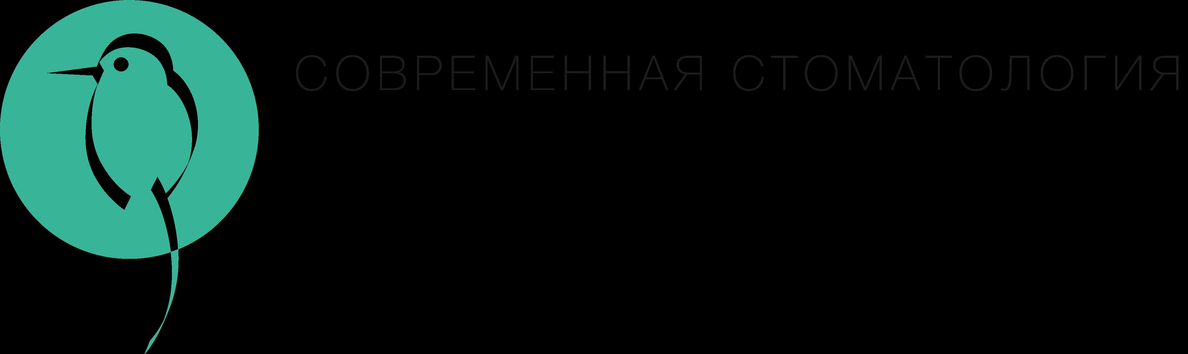 Современная стоматология доктора Крохина